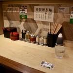 豚骨ラーメン専門 大名古屋一番軒 - カウンター席