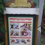 グロヴナーカフェ - お店の前の看板です。