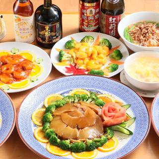 ◇料理160種!◇食べ放題&飲み放題プランがリーズナブルに!