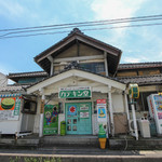カテキン堂 - 外観☆