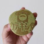 カテキン堂 - カテキン焼 つぶあん☆