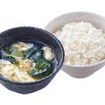 ワカたまスープ + ごはんセット