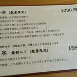 88016873 -