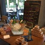 Brasserie Gent - 日本酒始めました