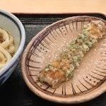 宮武うどん - ちくわは青海苔いらない派 のせると出汁の味がかわるからNe これは別々に食べました(・ω・)