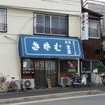 京屋 - 2011/07/26撮影