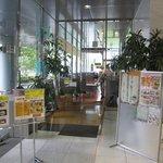 ハローRKB - RKB放送会館の一階にあるレストランです
