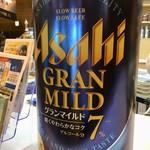 アサヒビール - アサヒグランマイルド7
