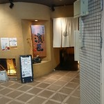濱匠 名駅別邸 - 店の出入口