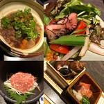 酒菜竹のした - 牛スジ煮込み、ベーコンとスナップえんどうのサラダ、お通し、酒盗とミョウガ和え(左上から時計回りに)