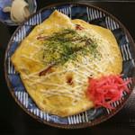 あけぼの - 料理写真: