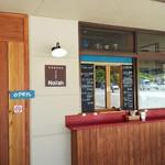 門前喫茶 Norah - 入口の脇にはコーヒースタンド