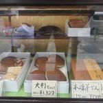 清寿軒 - ショーケース