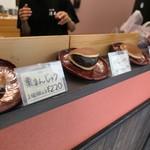 清寿軒 - サンプル