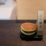 清寿軒 - ミニチュアどら焼き