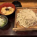 88035197 - 2018.6.10  炭火親子丼セット