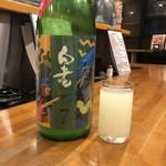 焼き鳥・逸品料理 猩々 - 白老 shusendo7 純米吟醸 うすにごり生