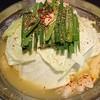 一期一会 - 料理写真:博多もつ鍋(醤油)