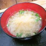 ふじやす食堂 - 味噌汁