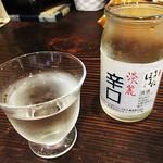 古民家麺処 かつら - 「会津ほまれ」アップ