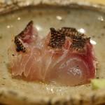 天ぷら たけうち - 上五島の伊佐木 2週間熟成 魚醤焼