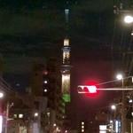 88039253 - 大林へ行く途中歩いていたら、江戸の結界をぶった切る悪魔のタワーがっw