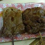88043011 - 牛肉のたれ焼き(1人前2本)