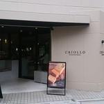 クリオロ - 写真1