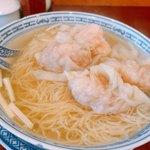 南粤美食 - 香港海老雲呑麺980円