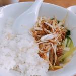 慶華飯店 - 叉焼飯(やきぶた御飯)600円
