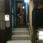 たべよし - 外観写真: