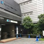 ニューキャッスル - [2018/05]東京メトロ有楽町線・銀座一丁目駅