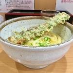 宗 - [2018/06]ちくわ天釜玉(500円)