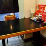 萬楽飯店 -