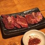 肉小屋 - ハラミすじ