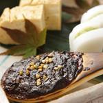 吟醸料理・そば ふくろう - 蕎麦味噌焼き