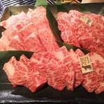 焼肉屋 牛蔵 -