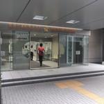鮫洲運転免許試験場 食堂 - (2018年06月)