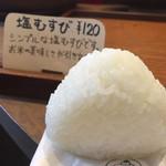 オムスビ さんかく堂 - 料理写真:塩むすび