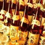東北居酒屋 なまはげ - 秋田の全44酒蔵の地酒を取り揃えました!!