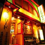 中国料理 シルクロード - 上前津駅からすぐ!お待ちしております!
