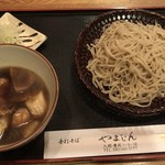 やまじん - 料理写真: