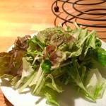 88060746 - 野菜