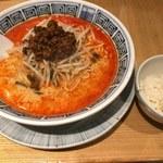 88061773 - 担々麺(中辛)+無料ごはん