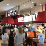 88067384 - 横浜中華街にお店はありません