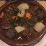 アルハムブラ - 本日のお肉煮込み