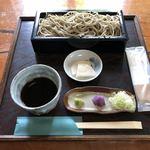 もりき - 十割蕎麦