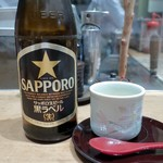 本等鮨 海馬 - 黒ラベルと茶碗蒸し