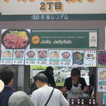 Jolly Jellyfish - Jolly Jellyfish出店屋台-1(ステピは掲示写真の通りの物でした)