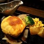 ハンバーグ&ステーキ おが屋 -